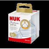 NUK Nature Sense Анатомска, антиколик цуцла за шише 2/пакување (0+мес)