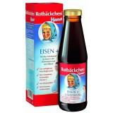 Rotbackchen Mama Eisen+ (Железо за Бремени и Доилки)